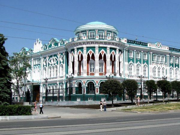 Купить диплом в Екатеринбурге