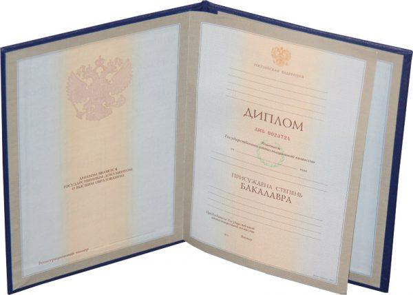 Диплом для иностранных граждан Диплом для иностранцев в России
